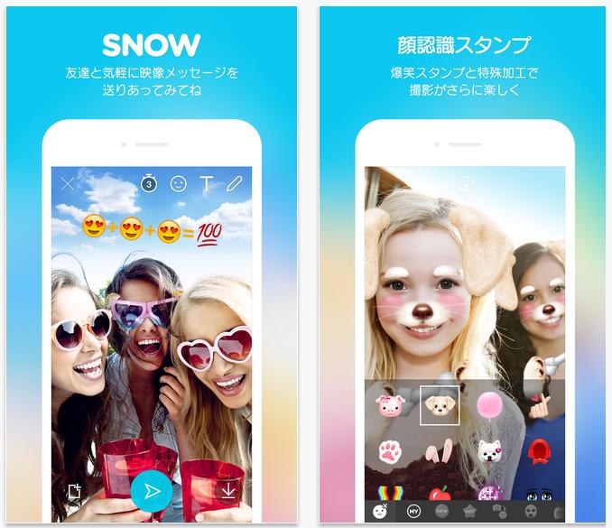 じーちゃんにカメラアプリ『SNOW』の使い方を教えた結果…