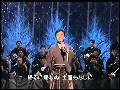 細川たかし 望郷じょんから - YouTube