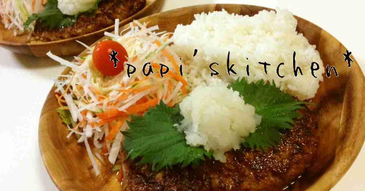 ★びっくりのハンバーグ★ by papikun [クックパッド] 簡単おいしいみんなのレシピが253万品