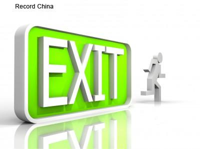 外国人技能実習制度で来日し失踪、過去最多の年5800人を突破、中国人が半数占める―華字紙 - エキサイトニュース