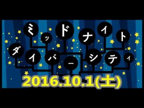 16.10.1(土) ベッキー ミッドナイト・ダイバーシティー~正気の Saturday Night~ - YouTube