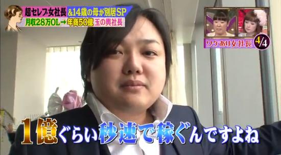 【悲報】新田恵海出演疑惑の例のAVの売り上げがヤバいwwwwww : 【2ch】ニュー速クオリティ