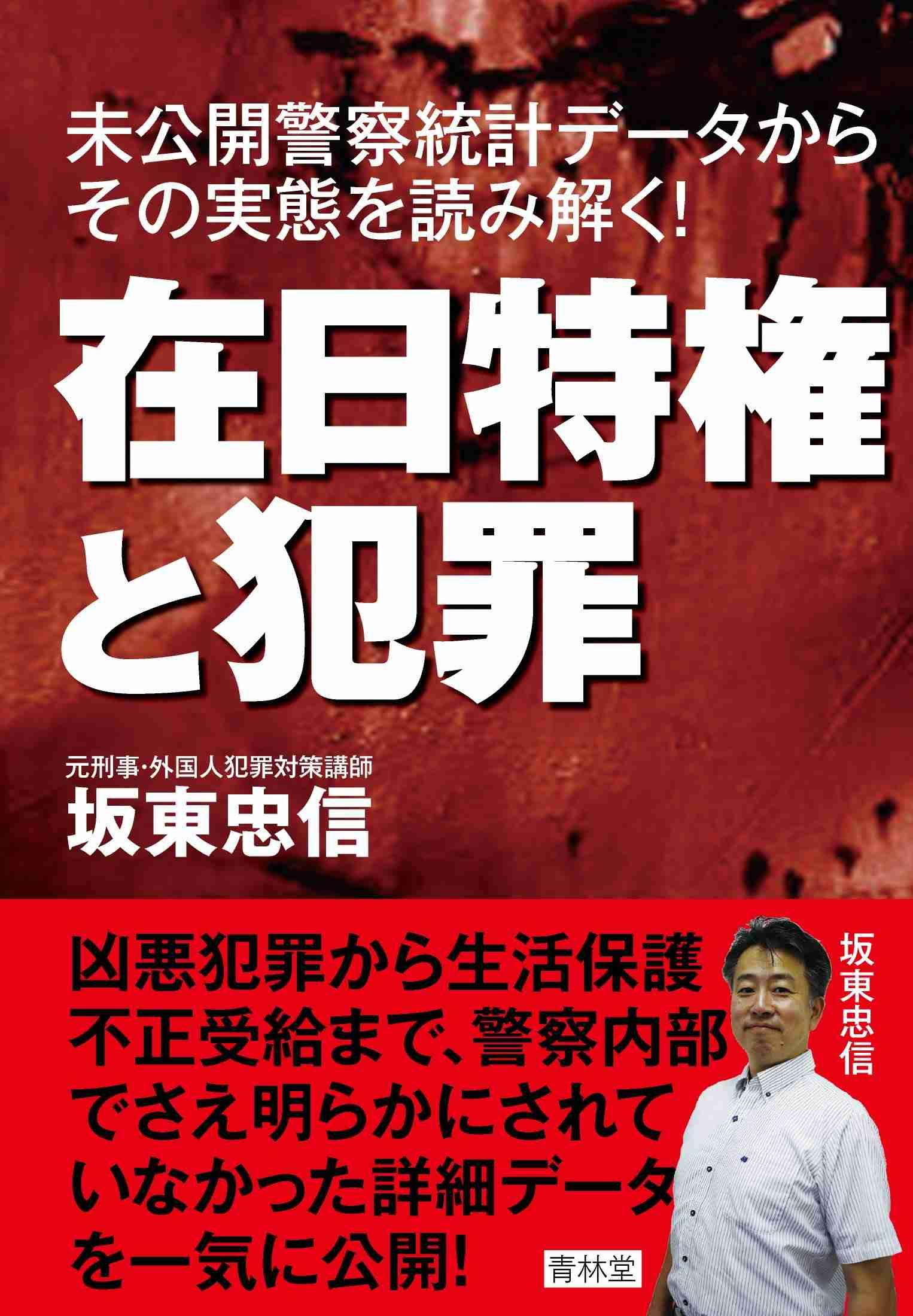 一般書・コミック │ GARO WEB │ 青林堂