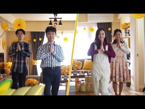 【逃げ恥】恋ダンスに新メンバー加入!? 王様のブランチ TBS - YouTube