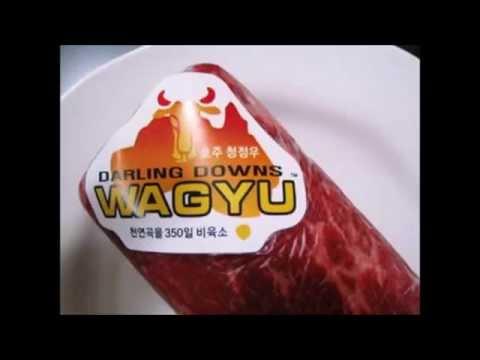 お肉は国産にこだわりますか?