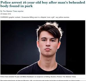 16歳少年、浮気相手の男性を斬首 頭部を彼女に届ける(露)