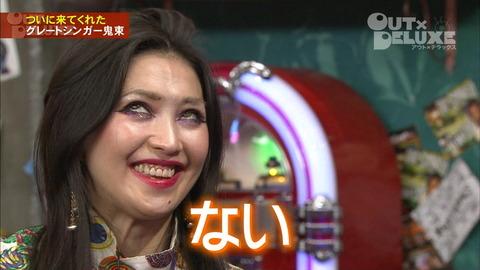 和田アキ子、紅白落選に関し事務所上層部を批判か「大河やるんだから、強いって言うのに…」