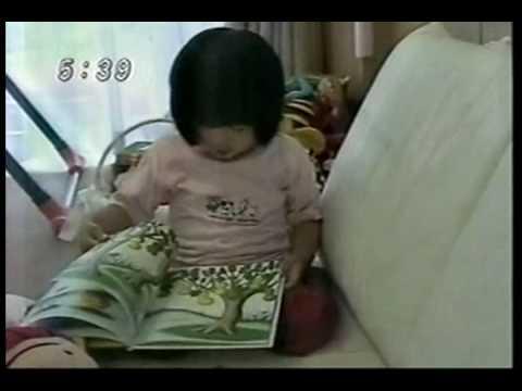 2004年の愛子さま - YouTube