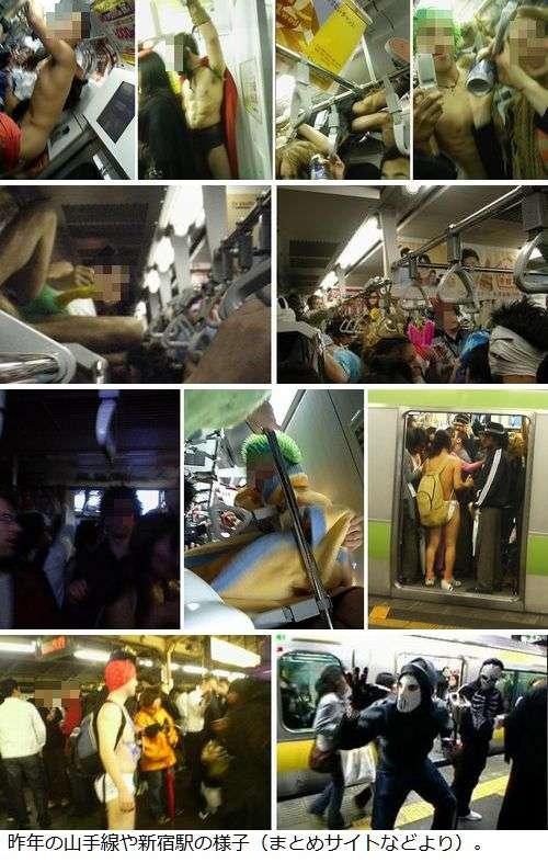 迷惑な外国人の「山手線ハロウィンパーティ」、今年も遂行される。 | Narinari.com