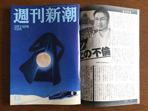【続報】「肉体関係もあります」乙武洋匡氏が不倫を認める 過去を含め5人の女性と
