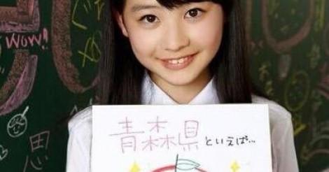 【画像・動画】横山結衣のダンススキルが半端ない件・・・【AKB48チーム8】【横山由依と読み方同じ】 | AIKRU[アイクル]|女性アイドルの情報まとめサイト