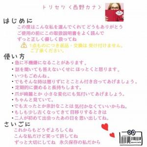 西野カナ「市川海老蔵」似のマネージャーと腕組み半同棲!