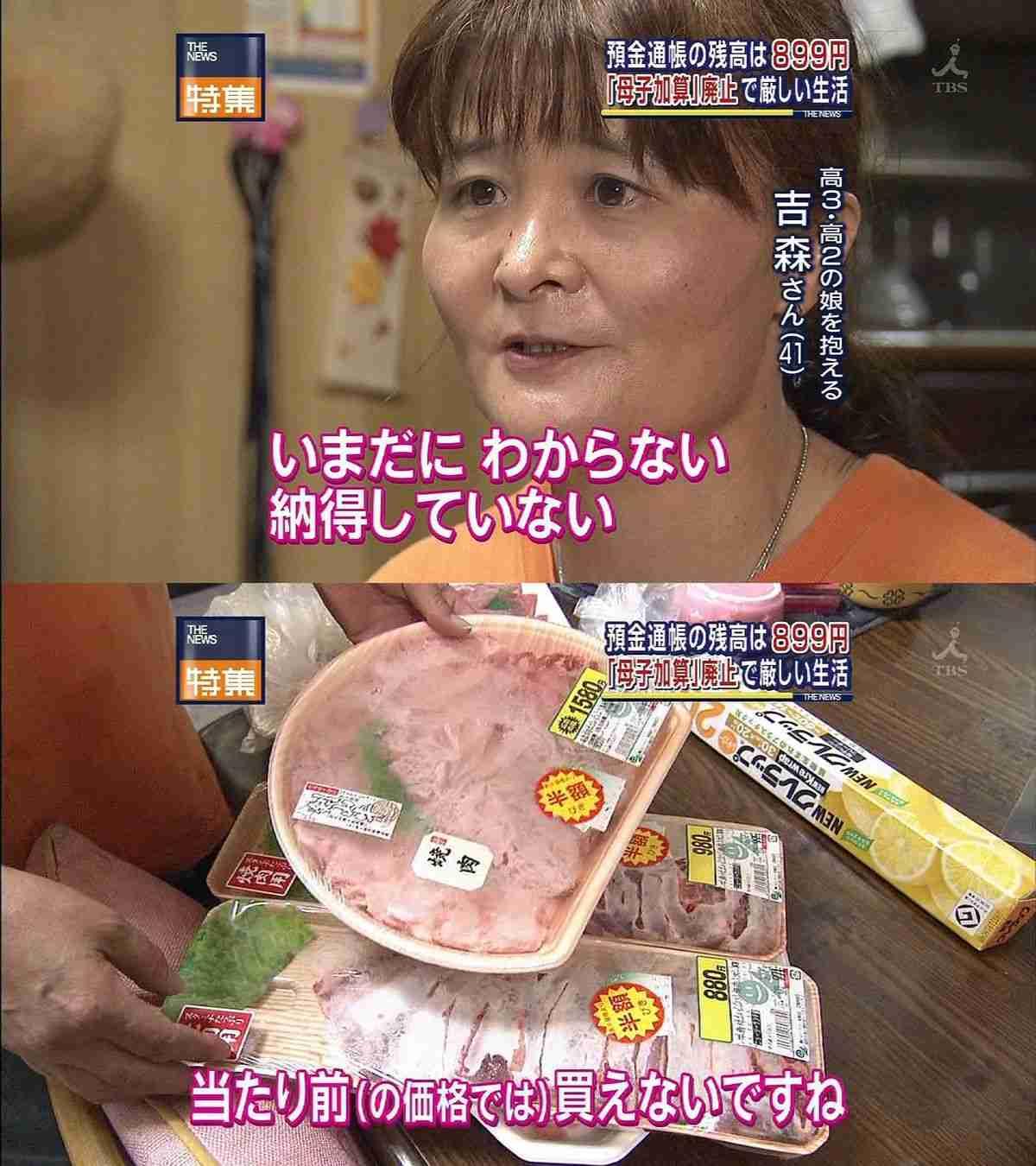 月額24万円で約3.5人が生活…苦しい「シングルマザーの現状」とは