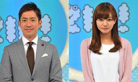 にわみきほ、日テレ田中毅アナと結婚。ファンは「ショック」「許さない」「ずるい」の声も【ZIP!婚】 :にんじ報告