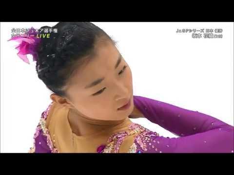 Kaori SAKAMOTO FS - 2016 National Junior - YouTube
