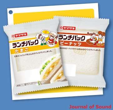 社長も食べないと噂されるヤマザキパンは危険!?添加物入り食パンはカビないのか | Journal of Sound