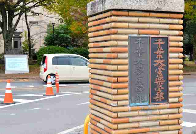千葉大医学部生3人、集団強姦容疑 泥酔させ性的暴行か:朝日新聞デジタル