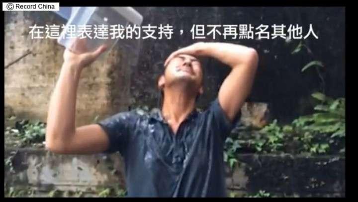 「男前すぎる!」氷水バケツに挑戦の金城武、除湿器タンクの... - Record China