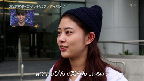 【画像】高畑充希がすっぴんを『アナザースカイ』で披露 : なんでもnews実況まとめページ目