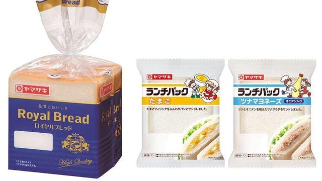 山崎パンが「ランチパック」を増産する理由