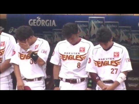 絶対に笑ってはいけない試合前の国歌斉唱wwwwww - YouTube