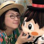 久保 ミツロウさん(@kubo3260) • Instagram写真と動画