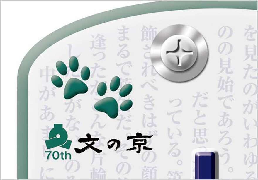 猫デザインのナンバープレートが交付決定!猫好きは文京区に引っ越せ!?