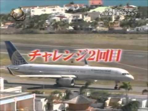 イッテQ第70回2009 02 15#4 4①温泉in NZL②イモトinタイ③傘で飛ぶ2 - YouTube