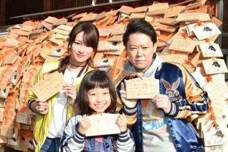 阿部サダヲ、中卒父が奮闘のお受験ホームドラマ主演 妻役は深田恭子