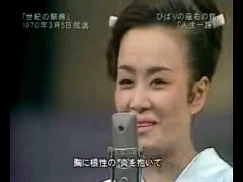 美空ひばり 人生一路 1970 3 5 - YouTube