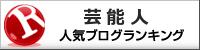 平愛梨が長友との婚約を報告!「妊娠はしていません!」「社長も大喜び」 | エンタメ芸能一直線