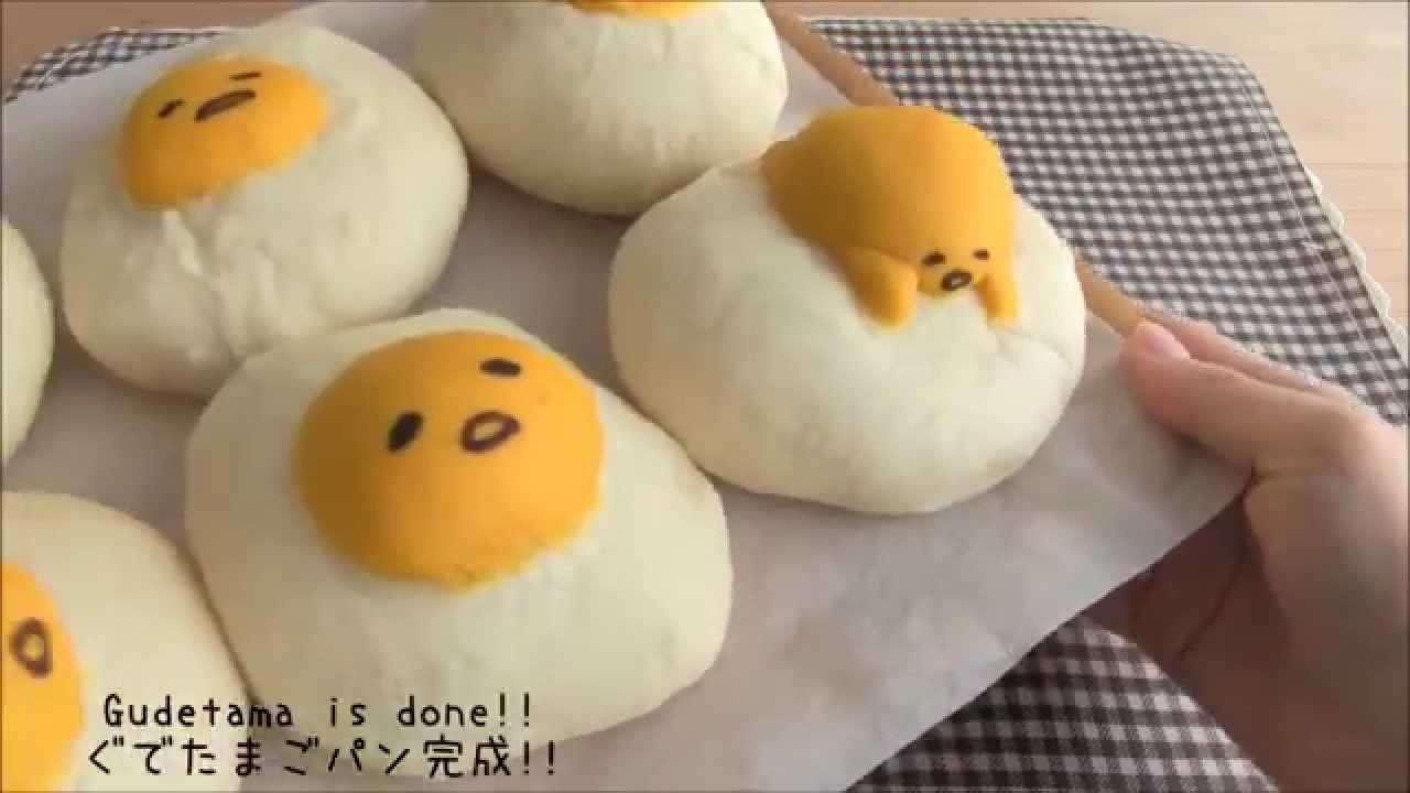 「ぐでたまごパン」の作り方  Gudetama  Egg bread - YouTube