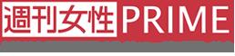 長井秀和、交際半年でドイツ人女性と再婚へ! 直撃取材に「間違いない!」 | 週刊女性PRIME [シュージョプライム] | YOUのココロ刺激する
