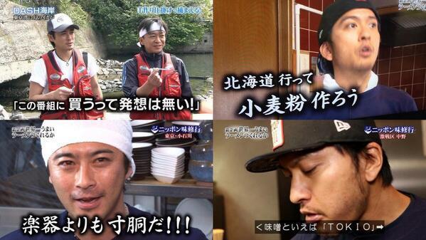 TOKIOファンクラブからの会報の内容wwwwwwwwwwwwwwww:ハムスター速報