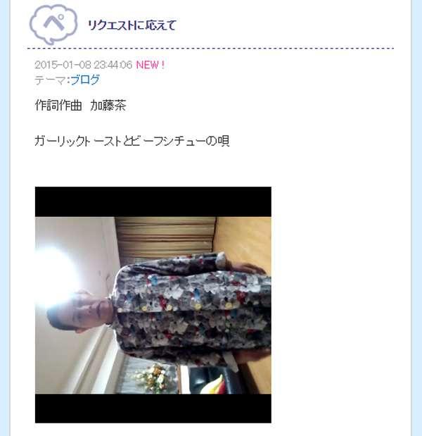 """加藤茶の妻が撮影したと思しき、""""歌う加トちゃん""""の映像が「あまりに酷すぎる」と話題に"""