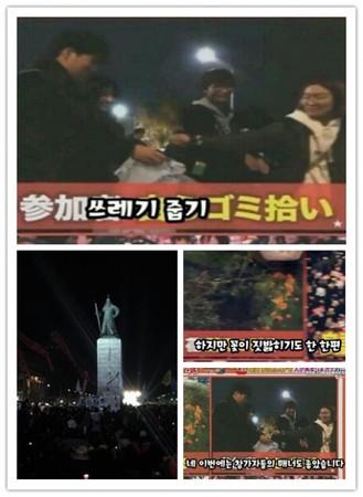 韓国人のごみ拾いは日本のまねなのか?韓国ネットで議論に=... - Record China