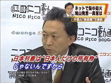 トランプ氏、日本などの核兵器保有容認発言「言ったことない」