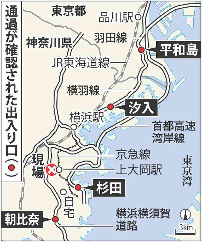 横浜小1死亡:87歳容疑者、高速何度も乗り降り - 毎日新聞