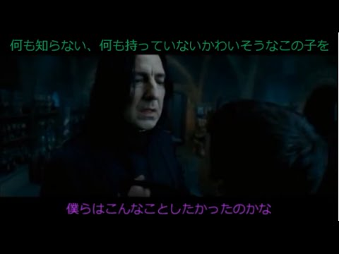 【MAD】Just Be Friends【セブルス・スネイプ】 - YouTube