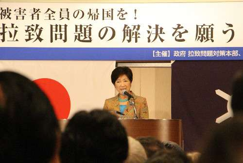 小池都知事「朝鮮学校に都民の税金使えない」 : スポーツ報知