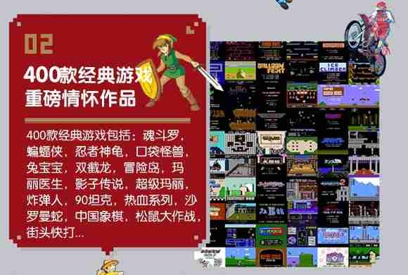【中国】ニンテンドークラシックミニの海賊版がマッハで登場! なんと収録タイトル数は400本!