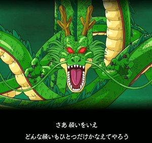 あの「ドラゴンレーダー」発売 ドラゴンボール7つそろえて「神龍の声」も