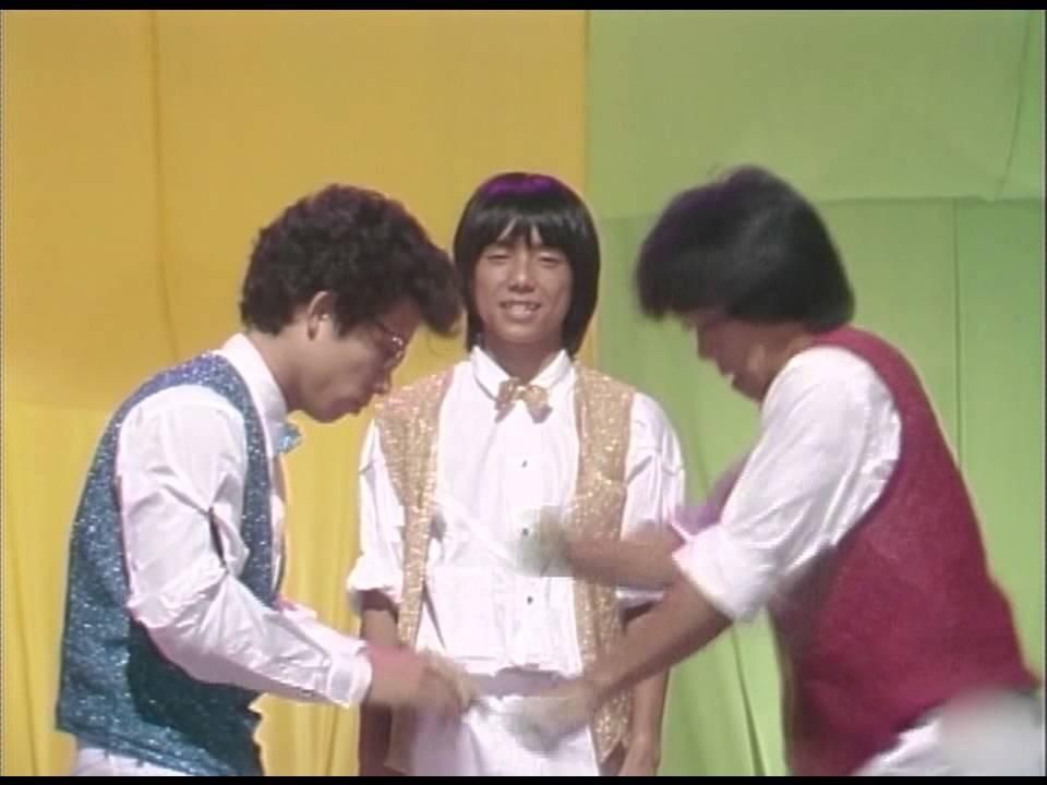 イモ欽トリオ ハイスクールララバイ (1981) 2 - YouTube