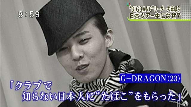 坂上忍、BIGBANGをチクリ「節操ないの?」