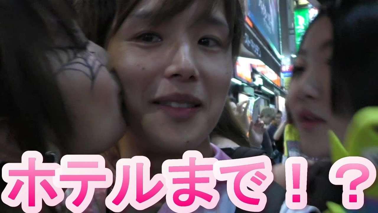 【渋谷ハロウィン】コスプレ美女達にキスを頼んだらパリピすぎたwww - YouTube