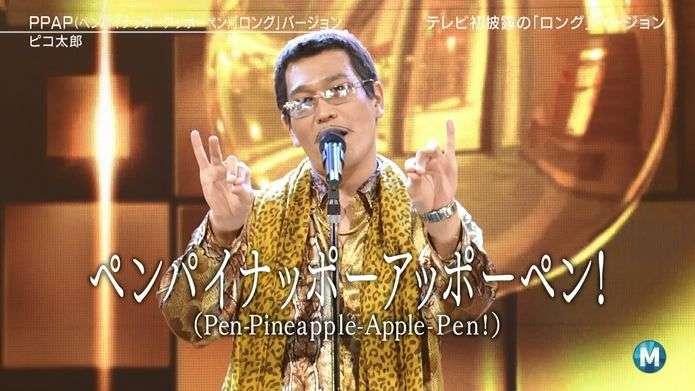 藤田ニコル、大先輩・ピコ太郎への「上から発言」に批判殺到!