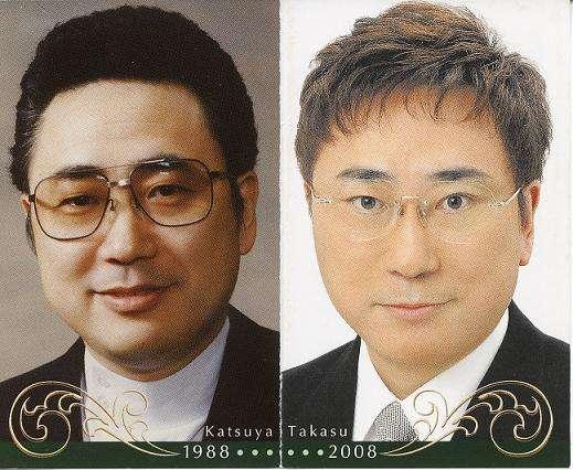 高須克弥院長が宮沢りえと高岡早紀の美しさを比較 勝ったのは…