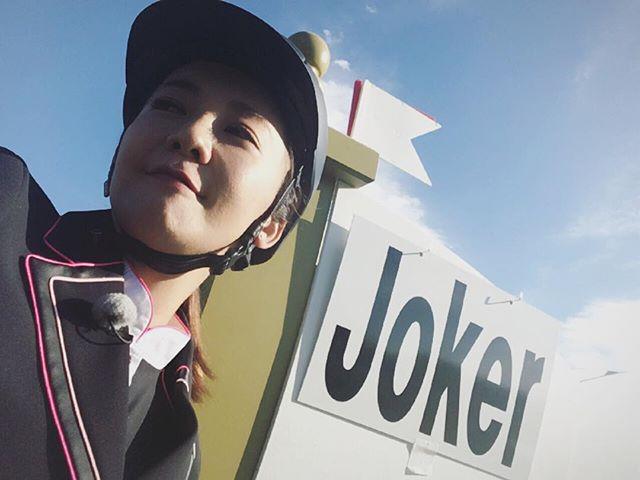 華原朋美 公式ブログ - キャリーと一緒に飛んだJoker障害✨ - Powered by LINE