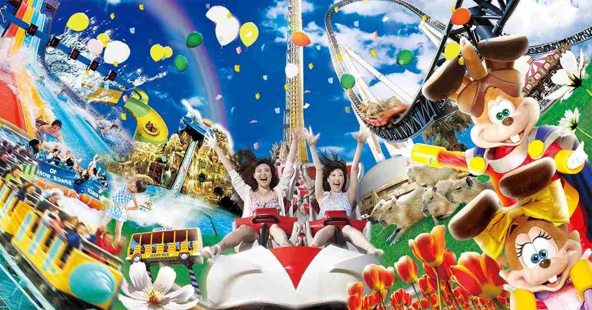 ★☆★冬の注目アトラクション!★☆★ | 福岡県北九州市のテーマパーク『スペースワールド』