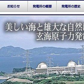 福島沖でまた…この地震大国で原発を次々再稼働する安倍政権と規制委は正気なのか? 玄海原発でも耐震性不足が|LITERA/リテラ